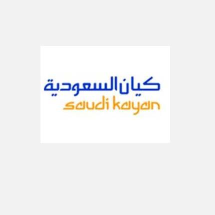 saudi kayan
